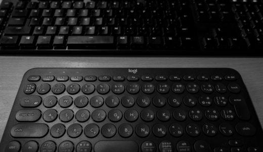 2台のキーボード