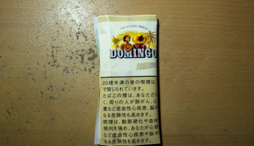 【手巻きタバコ】DOMINGOバニラとアメスピ ターコイズのシャグをブレンド