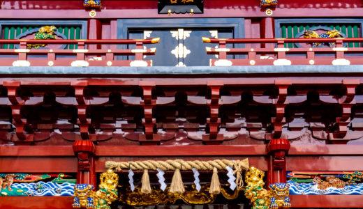 漆塗りたての、静岡浅間神社に行って来ました。