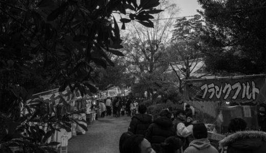 2021年元旦 静岡の浅間神社にチョコバナナを食べに行って来ました