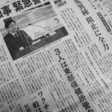 静岡県知事 緊急警報を発令 東部保健所管内から英変異種