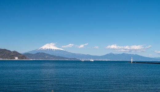 遠くから富士山が綺麗に見えたので写真を撮りに行って来ました