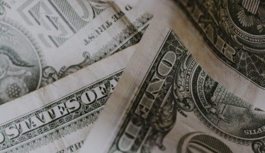 40代後半から始めた 米国株 長期投資 年単位で見ればプラス