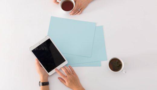 ど素人がネットせどり副業 月平均60万を効率よく1年間継続 代行編