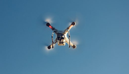 DJI MavicAir2 初の「飛行実績報告書」を電子申請しました