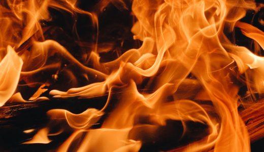 【介護困った】高齢者宅で火災発生率がおおいわけ その瞬間を目の当たりにした
